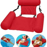 Chaise gonflabe 7